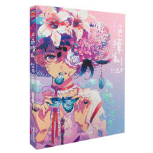 Thousands Of Colors Dazzling Autumn Akane Personal Drawing Collection Art Drawing Book Japanese Traditional Elements Innovative