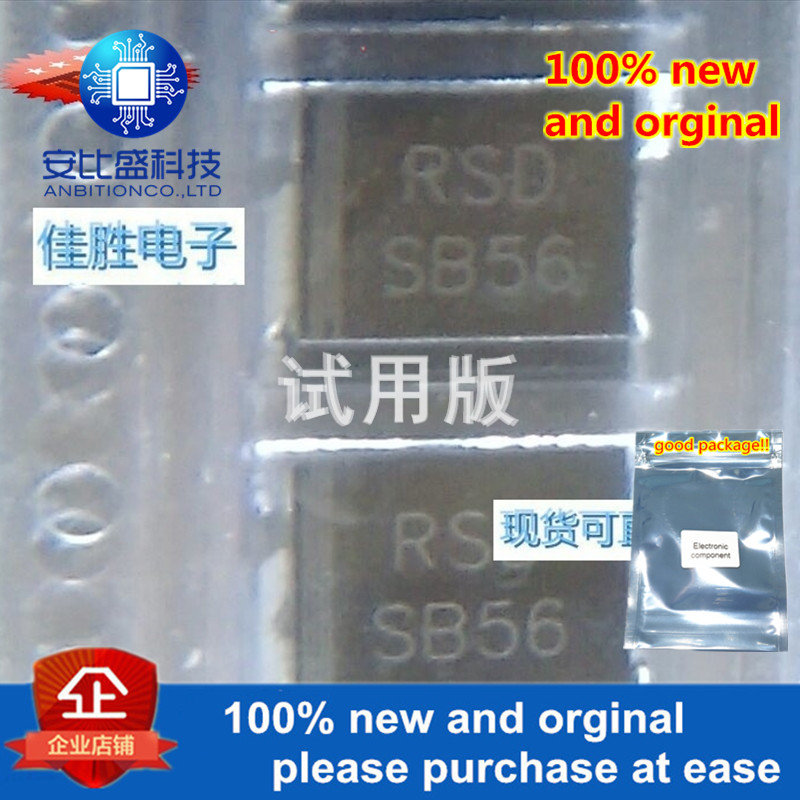 20pcs 100% New And Orginal Big Power Chiip 5A60V Schottky Diodes DO214AB Silk-screen SB56