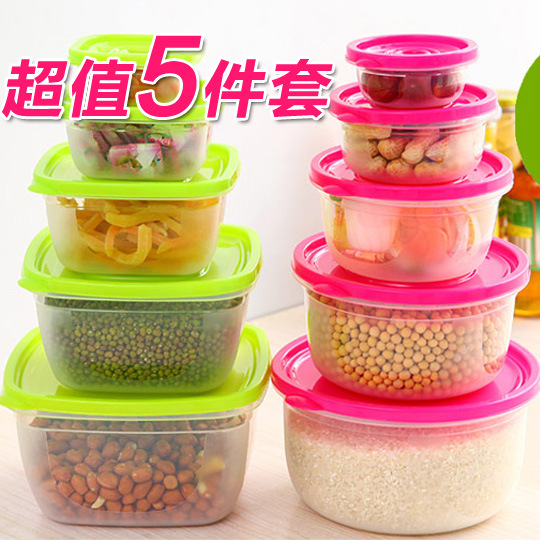 Circle Square Crisper Sealed Box 5-Piece Set Plastic Lunch Box Lunch Box Kitchen Food Refrigerator Storage Box