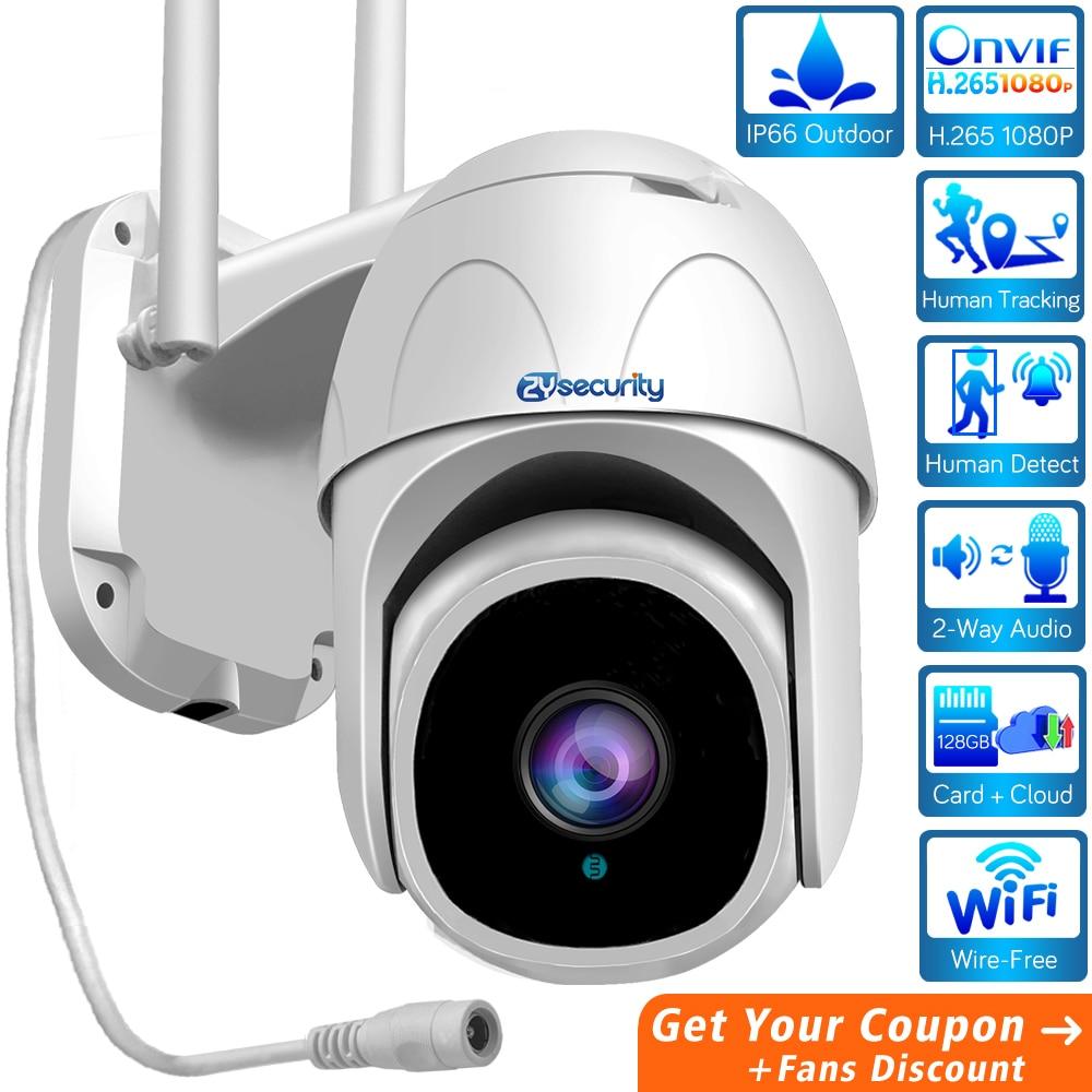 H.265 1080P Outdoor WiFi IP PTZ Camera Humanoid Tracking Cloud AI Speed Dome Camera Card 4X Zoom Audio Siren Alarm CCTV Camera