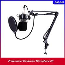 BM 800プロフェッショナルコンデンサーマイクキット2.5mオーディオケーブルショックマウントボール型防風キャップbm 800マイクワット/マニュアル
