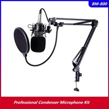BM 800 Professional Condenser Microphone Kit 2.5m Audio Cable Shock Mount Ball Shaped Windproof Cap BM 800 Microphone  w/Manual