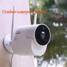 شاومي كاميرا خارجية ذكية مقاومة للماء 150 درجة زاوية واسعة 1080P واي فاي رؤية ليلية ل Mijia MiHome كاميرا مراقبة داخلية