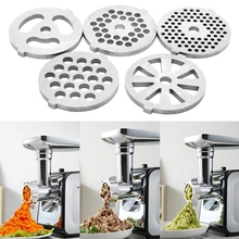 Meat grinder knife 7 Piece Stainless Steel Meat Grinder Plates Discs and Blade for Food Chopper and Meat Grinder Machinery Parts