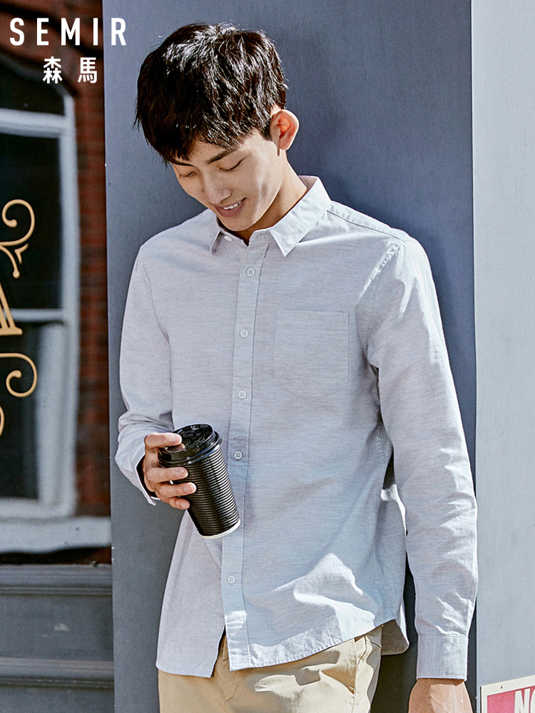 SEMIR 2020 Spring And Autumn New Cotton Long Sleeve Shirts Men Lapel Handsome Hong-Kong Style Blouse Man