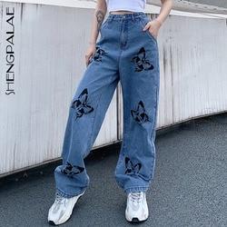 Shengpalae 2021 novo verão do vintage jeans mulher calças compridas cowboy feminino solto streetwear calças de impressão borboleta za4110