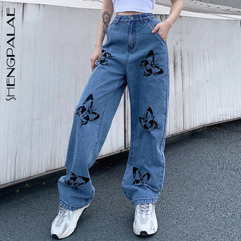 SHENGPALAE 2021 New Summer Vintage Jeans Woman Long Trousers Cowboy Female Loose Streetwear Butterfly Print Pants ZA4110