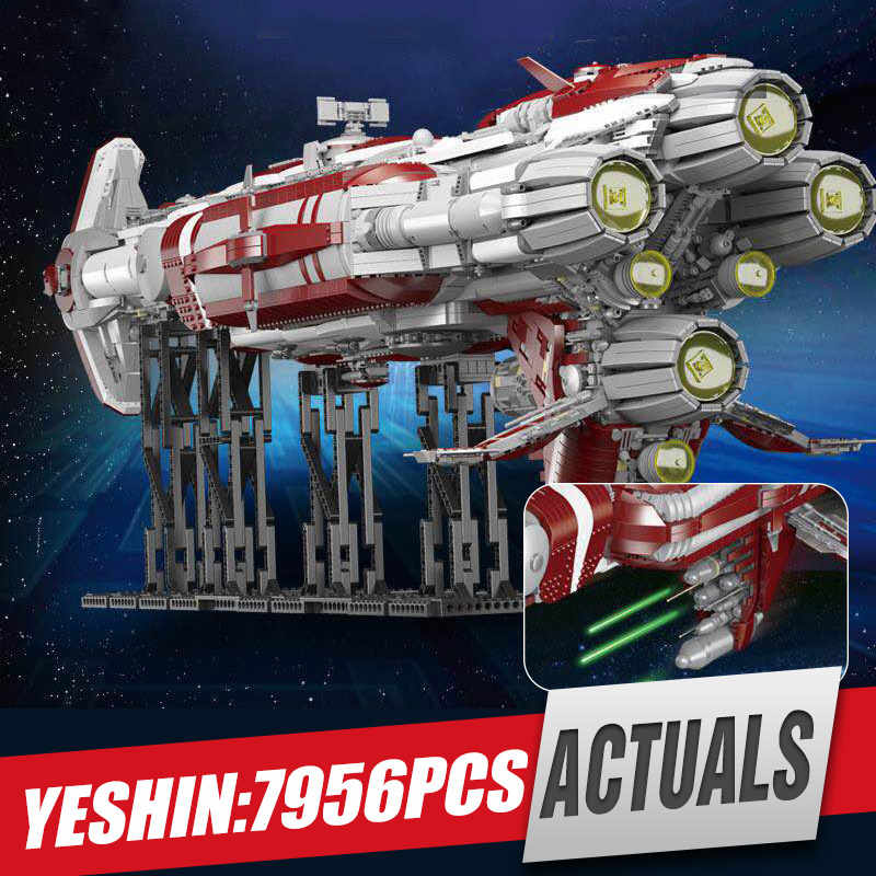 DHL 05079 Star Toys Wars The Legoing MOC Zenith Old Republic Escort Cruiser Set Building Blocks Bricks Assembly Kits Funny Kids Toys Christmas Gifts