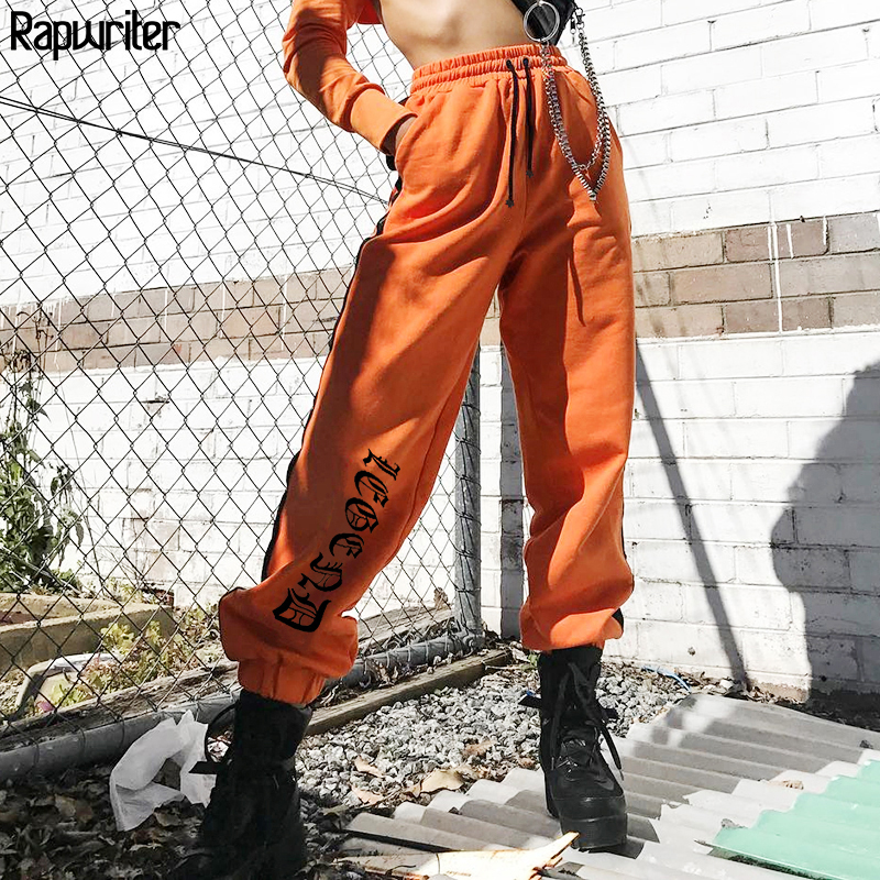 Rapwriter Fashion Striped Drawstring Elastic High Waist Print Harem Pants Women 2020 Autumn Loose Jogger Trousers Pantalon Femme