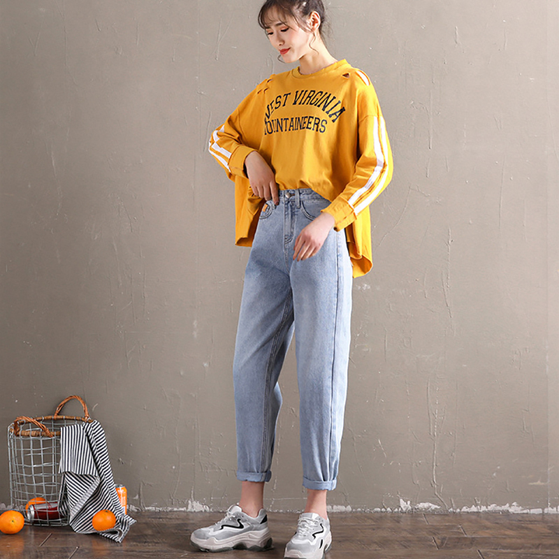 Spring Autumn Jeans Korean Tide High Waist Plus Size Jeans Women Jeans Loose Harem Pants Ladies Wide Leg Jeans