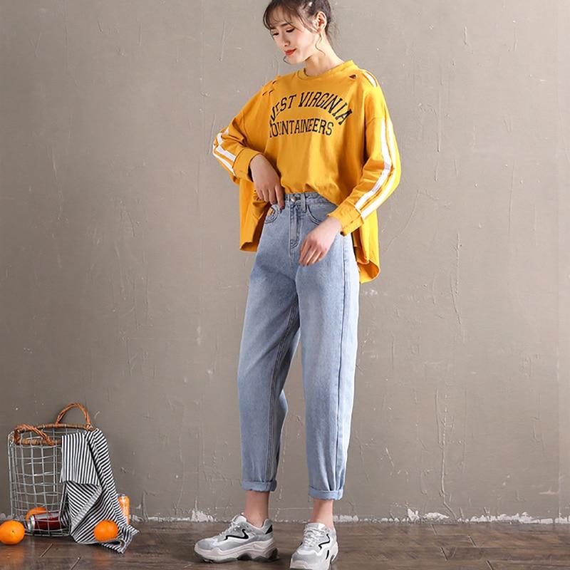 Spring Autumn Jeans Korean Tide High Waist Plus Size Jeans Women Jeans Loose Harem Pants Ladies Wide Leg Jeans