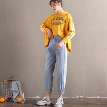 Wiosenne jesienne dżinsy koreańska fala wysokiej talii Plus rozmiar dżinsy damskie dżinsy luźne szarawary damskie dżinsy z szeroką nogawką tanie tanio WULEKUE spandex Pełnej długości DKF7830Z Na co dzień Zmiękczania Wysoka Zipper fly NONE Harem spodnie light Women Jeans