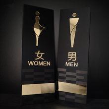Złote drzwi toalety plakietka z napisem lustro powierzchnia WC tabliczka na drzwi mężczyźni i kobiety tabliczka z napisem naklejki ekskluzywne oznakowanie łazienka dostosuj