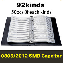 2012 0805 SMD Capacitor Sample Book 92valuesX50pcs=4600pcs 0.5PF~10UF Assortment Kit Pack