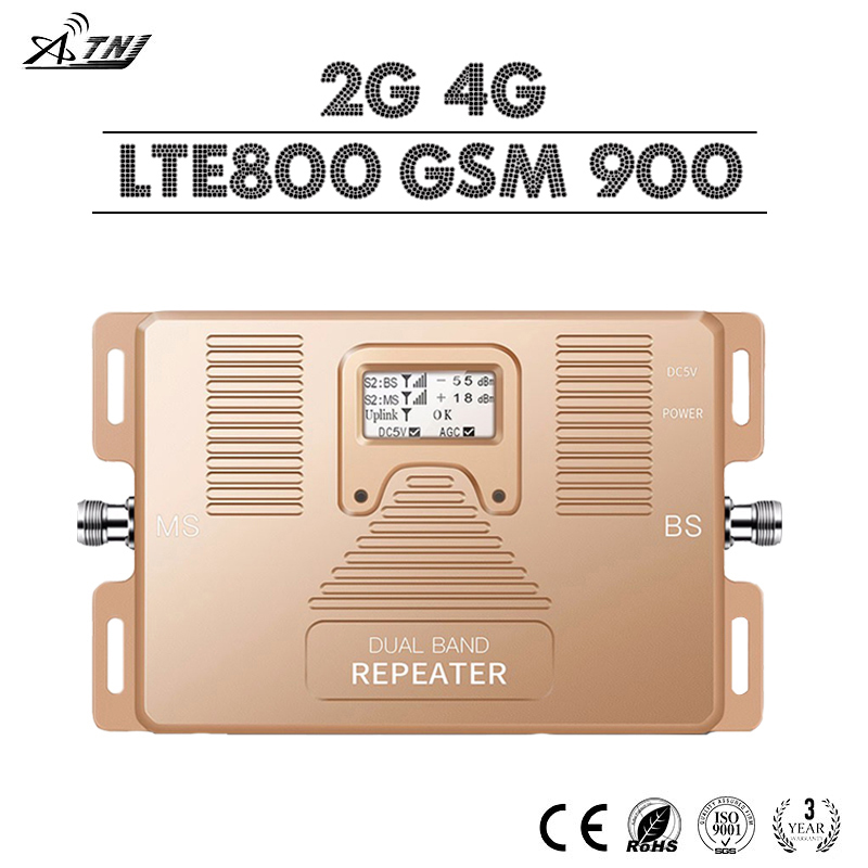 ATNJ 2G GSM 900 4G LTE 800 Cellphone Signal Amplifier 70dB Gain 2G GSM Signal Repeater 4G LTE Mobile Booster LCD Display Smart