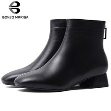 BONJOMARISA Brand Genuine Leather Square Toe Booties Ladies Fashion Ankle Chelsea Boots Women 2019 Casual Low Heel Shoes Woman(China)