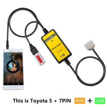 5+7Pin USB AUX Mp3 Player Adapter Car Digital Music Cd Changer Adapter for Toyota (5+7)Pin Camry Corolla Lexus RAV4 Yaris image