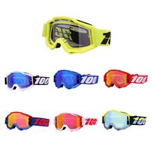 Okulary na rower górski mężczyzna okulary gogle okulary gogle motocyklowe okulary okulary ochronne Motocross okulary męskie okulary dla kierowcy tanie tanio ZUIDID CN (pochodzenie) Jeden rozmiar Mężczyźni Kobiety Unisex MULTI Jasne