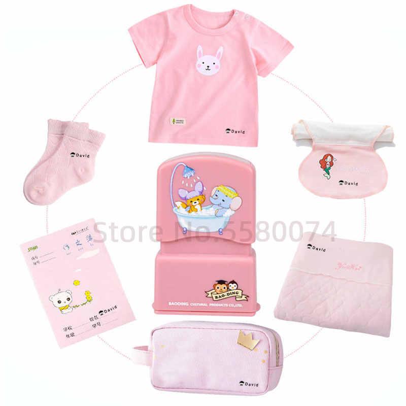 Sello de nombre del bebé hecho a medida para niños, sello de nombre, ropa de estudiante, no es fácil de desvanecer, pegatina de sello de nombre de seguridad