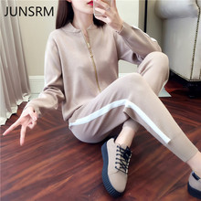 Two-piece suit female autumn and winter sport suit fashion knit female Korean sport wind sweater two-piece wild knitted trousers цена и фото