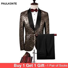 PAULKONTE 2019 New Embroidery Men Suit Fashion Quality Slim Fit Party Blazer Business Groom Wedding Gift Classic Mens