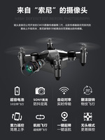 With Aerial Photography Foldable VR High definition Mobile Phone Mini Small <14 Year Old Unmanned Aerial Vehicle Small Aircraft -