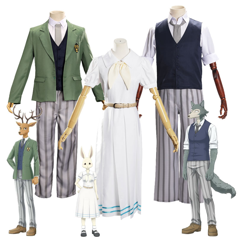 Anime BEASTARS Cosplay Costume Shirt Vest Pants Legoshi Haru Louis School Uniform Dress Girls Boys Adult