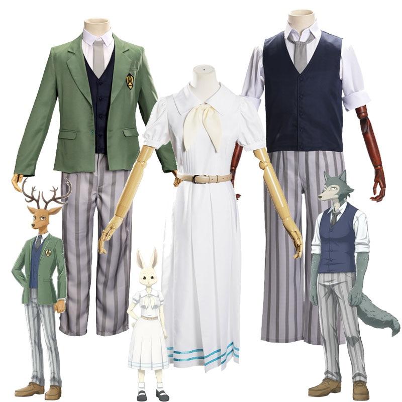 Anime BEASTARS Cosplay Costume Shirt Vest Pants Legoshi Haru Louis School Uniform Dress Girls Boys Adult