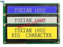 משלוח חינם 2pcs גדול גדול גודל 1602 lcd תצוגת STN כחול ירוק לבן ושחור מכתב SPLC780D1 WH1602L LCM1602B