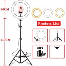 10 אינץ Led טבעת אור שידור חי צילום Ringlight מנורת גובה אור עם 110CM חצובה Stand עבור תמונה Youtube סטודיו