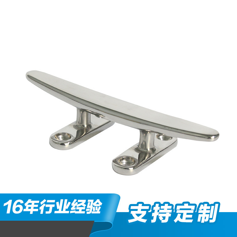 Light Flat Claw Suo Shuan American Standard Stainless Steel 316 Hardware Accessories Small Speedboat Yacht Ship Casting Parts Pr
