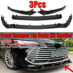 3 sztuk wygląd włókna węglowego/czarny zestaw do zderzaka przedniego samochodu dyfuzor Spoiler Splitter przedni spojler dla Toyota dla Avalon 2019