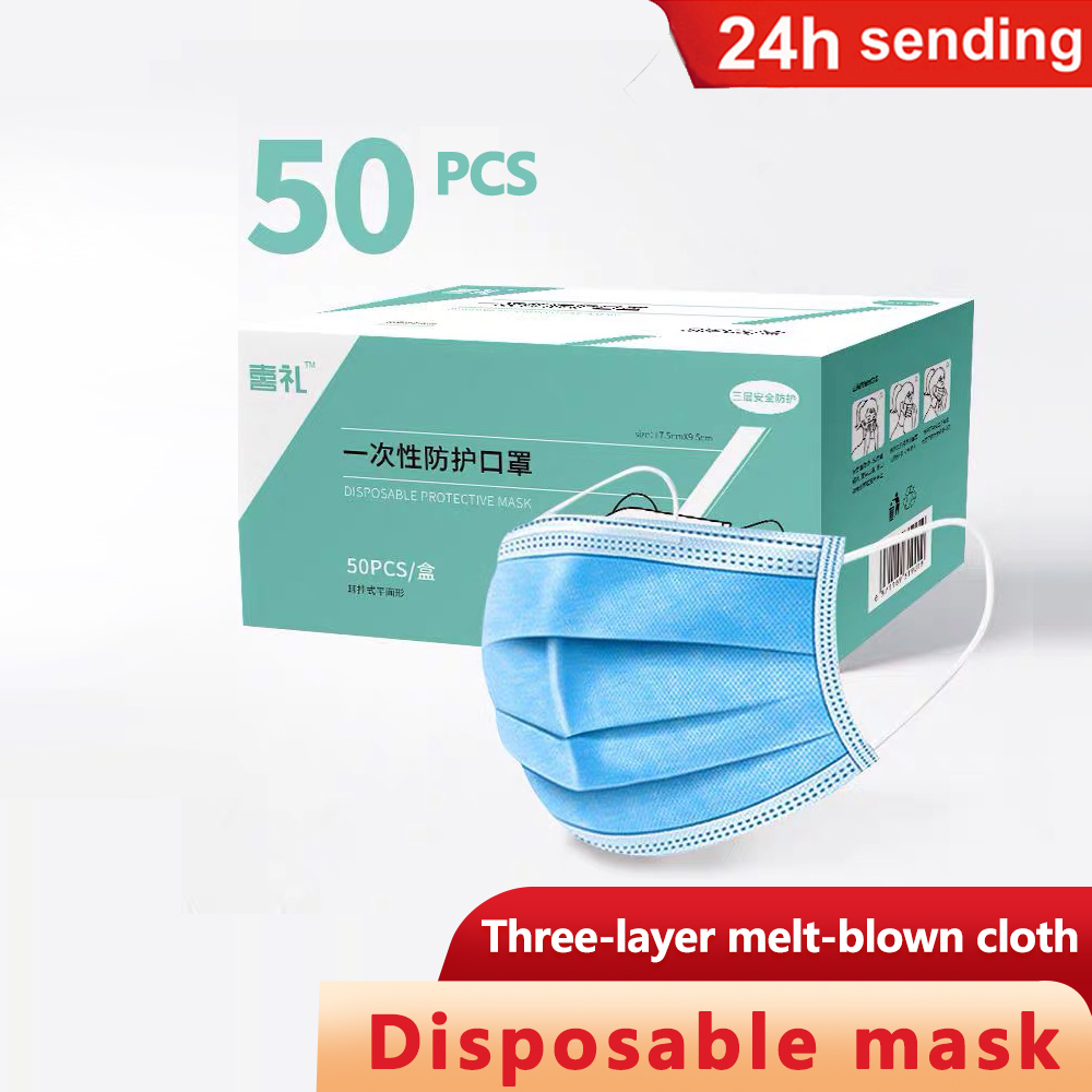 Disposable Mask dust protection Masks Disposable Face Masks Elastic Ear Loop Disposable Dust Filter Safety Mask Anti Dust PM2.5|Masks| |  - title=