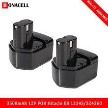 Bonacell batería NI-MH 12V 3500mAh para Hitachi EB1214S, EB1220BL,EB1220HL,EB1220HS DH15DV DN12DY DN12DYK DN12Y DW18D Z70