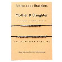 Mother & Daugther Bracelet Morse Code Jewelry Gift for Her Stainless steel Beads on Silk