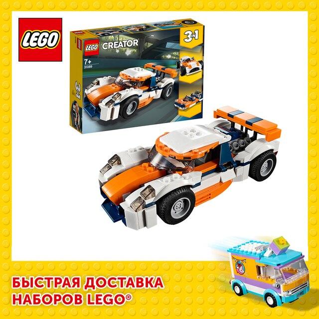 Конструктор LEGO Creator Оранжевый гоночный автомобиль 1