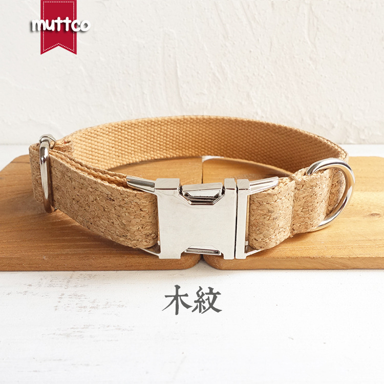 Muttco Creative Pet Collar Bite-proof Protector Supplies Wood Grain Double Layer Safe Dog Collar Udc-084