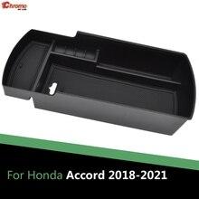 علبة تخزين مسند ذراع مركز السيارة ، علبة القفازات ، لهوندا أكورد الجيل العاشر إيريال إيريال 2018 2019 2020 2021