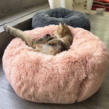 Lit de chat rond longue peluche Super doux lit pour animaux de compagnie maison chat chenil chien chat hiver chaud sac de couchage chiot coussin tapis chat fournitures tapis