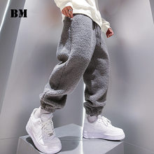 Fashion Hip Hop Composite Lamb Cashmere Casual Jogging Pants Winter Korean High Street Harem Joggers Streetwear Sweatpants Men