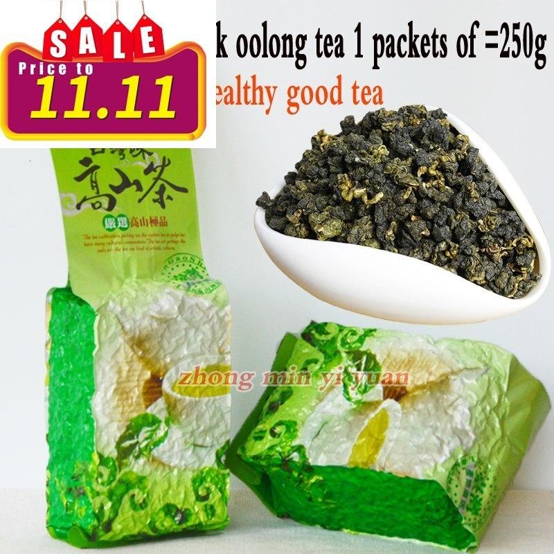 Oolong taiwan tea Free Shipping! 250g Taiwan High Mountains Jin Xuan Milk Oolong Tea, Wulong Tea 250g  Gift Free shipping