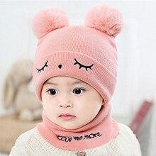 Baby Hat Pom Pom Winter Beanie Crochet Cap