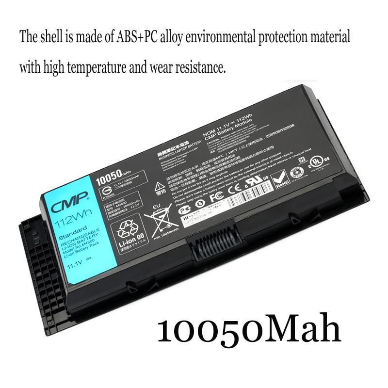 1PC New Laptop Battery Internal For Dell M4600 M4700 M4800 M6600 M6700 M6800 FJJ4W FV993 T3NT1 PG6RC R7PND