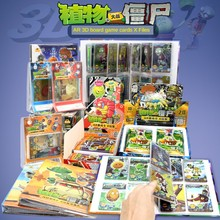 Toy Collect-Card Zombies Action-Figures Vs Plants Shooter Pea Sunflower Big-Wave Kid