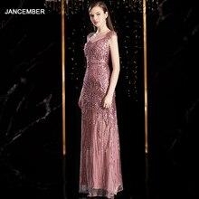 J9010 jancember ערב סין שמלות קו סקופ צוואר שרוולים נצנצים ואגלי תחרה עלה אדום סיום שמלות robe לונג