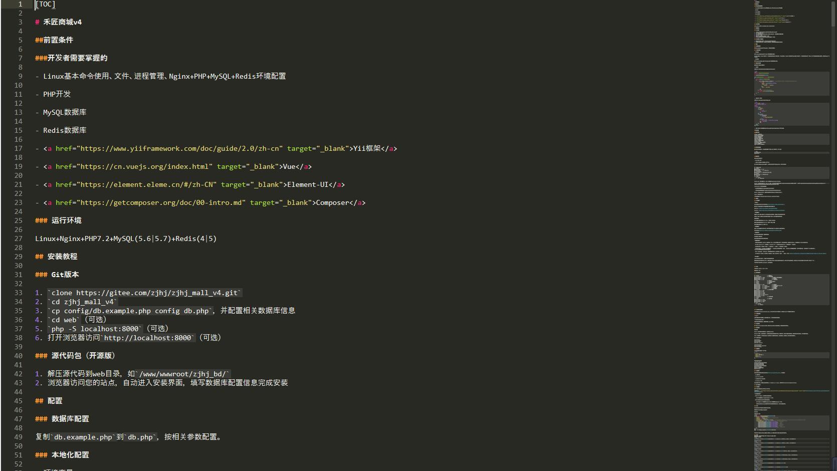 【全开源】禾匠榜店4.3.50全开源独立版官方原版开源前端带VUE可自行编译-狮子喵