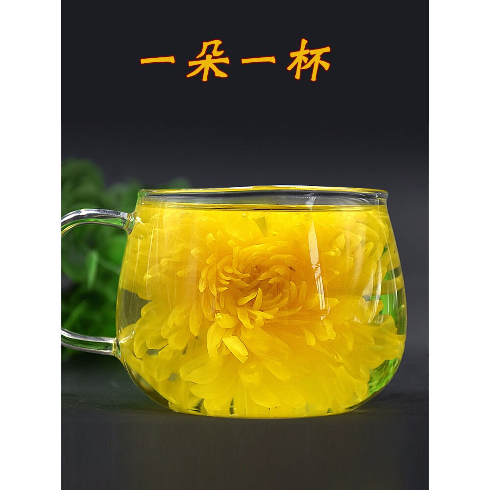 Flower tea, golden silk, chrysanthemum, fruit, flower tea, fire-lowering tea, beauty and beauty tea, 30 packages 1