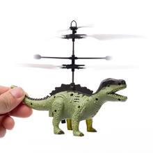 Робот подвесной индукционный самолет детская подвесная игрушка