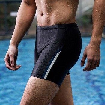 Men's Lycra Jammer Swimwear