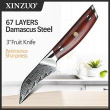 """XINZUO 3 """"אינץ קילוף סכין יפני דמשק פלדה VG 10 ארגונומי פסיפס מסמרת Rosewood ידית פירות קילוף מטבח סכין"""
